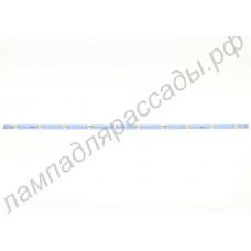LED фитолинейка мощностью 30Вт, длиной 50 см, на полноспектровых чипах